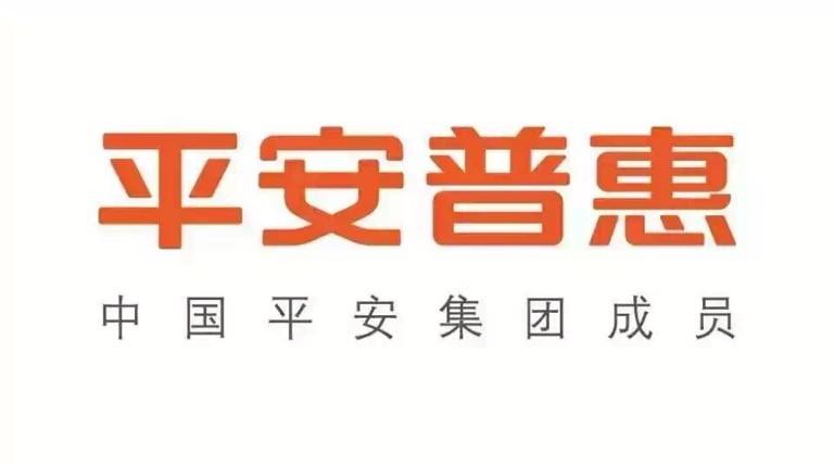 平安普惠临沂上海路分公司 银行  |合资 |规模 500人以上 中国平安