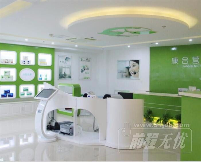 834252),江苏润丰现代农业开发有限公司,康道生物(南通)有限公司,南京