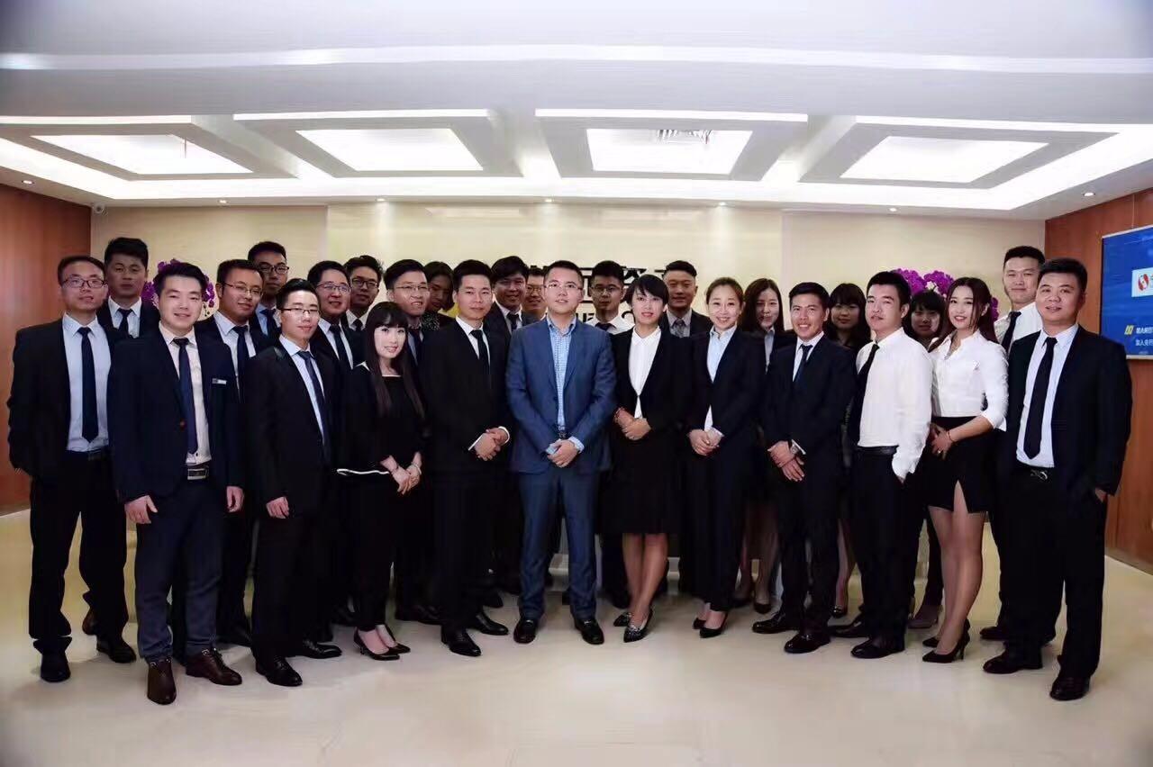 北京诺远控股有限公司