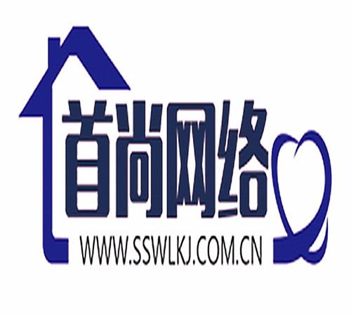 秦皇岛首尚网络科技有限公司