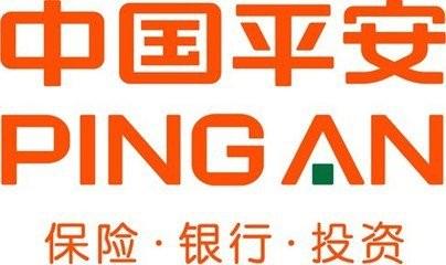 平安保险股份有限公司上海分公司