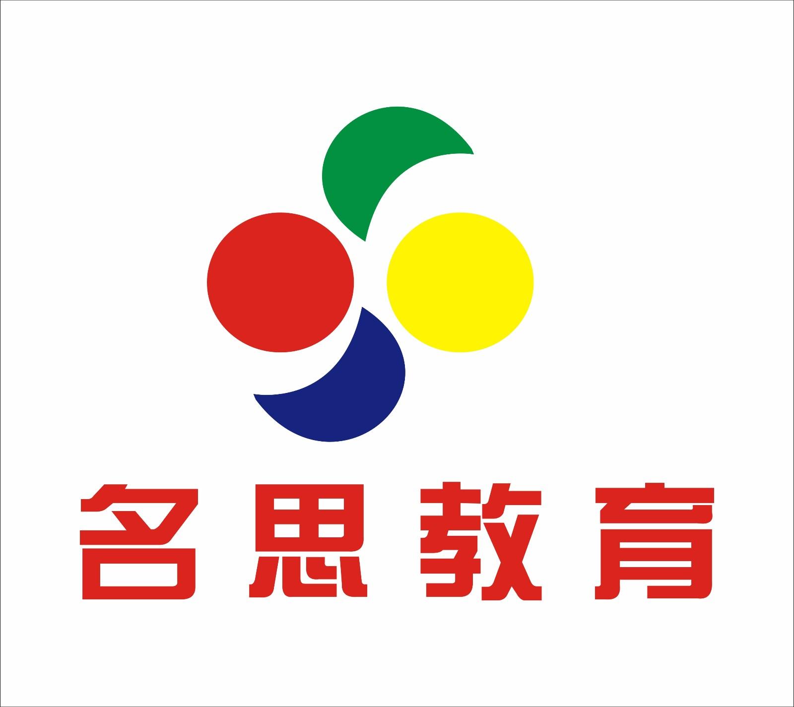 高中语文教师_名思教育上海校区招聘信息 - 中