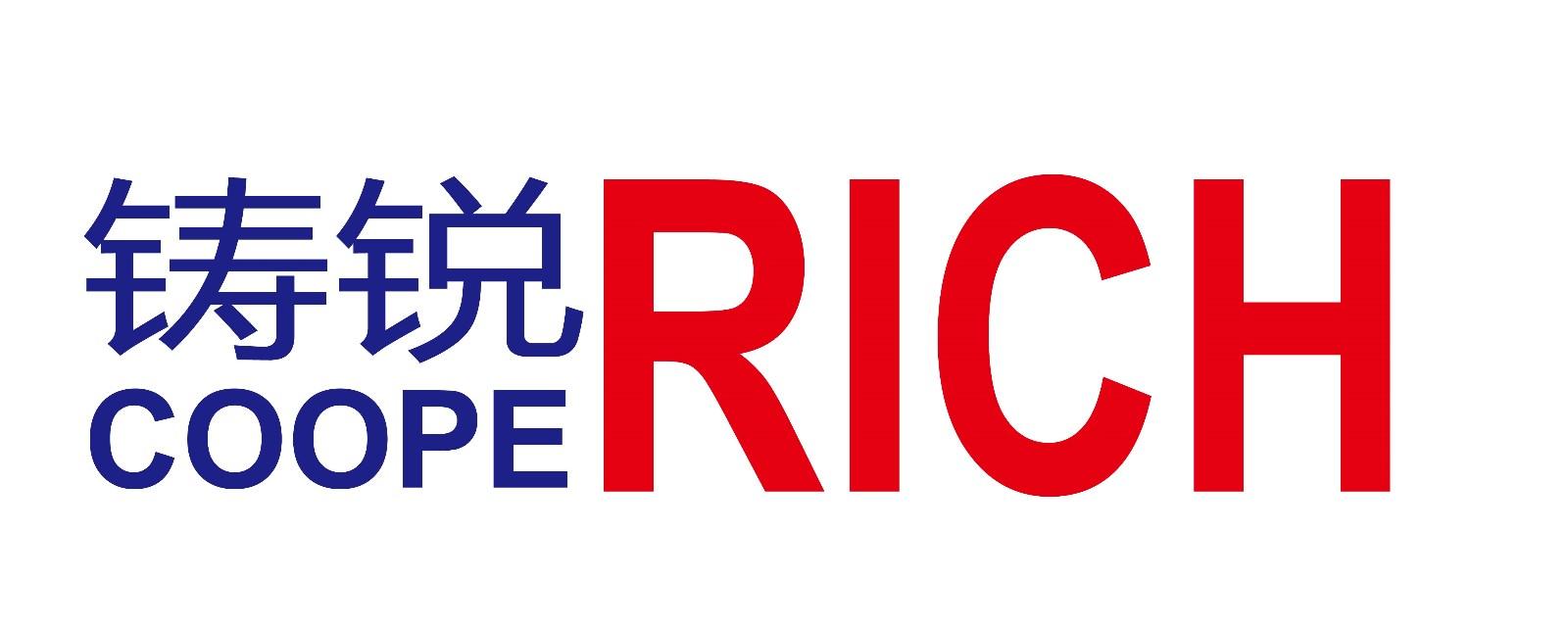 铸锐(上海)工业自动化有限公司