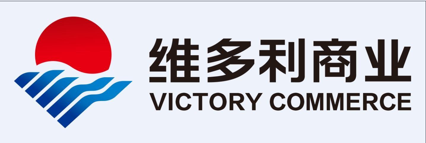 内蒙古帝昂商业管理有限公司招聘