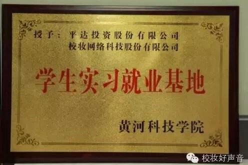 郑州嘉馨科技有限公司