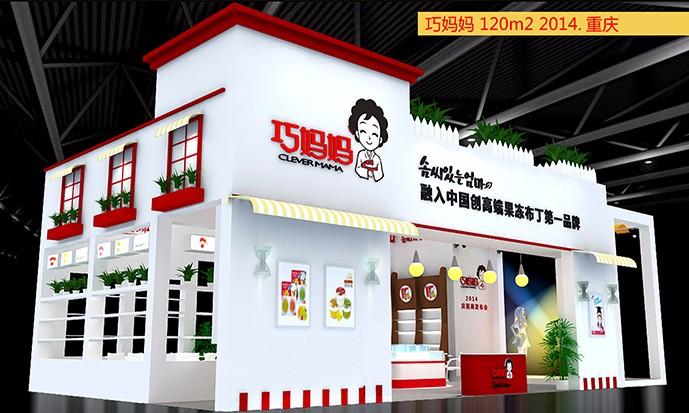展览设计师_成都市地平线展览有限公司招聘信息 —