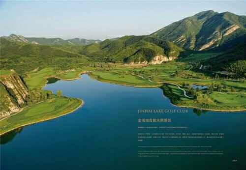 山水文园北京金海湖旅游度假区位于北京平谷城东15公里处,距北京