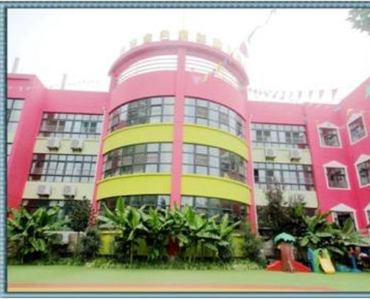 西安新城金色童年幼儿园隶属于西安金色童年幼儿科教集团旗下,2002年创建了金色童年幼儿园,是一所西安市二级幼儿园。幼儿园位于西安市太华南路(光明小区内),环境优美,园舍宽敞亮丽。幼儿园从培养幼儿兴趣入手,开发幼儿的内在潜能,配套有、阅览室、美术室、科学实验室、多功能厅、舞蹈室,还有户外大型游乐场、塑胶运动场、大型器械、游泳池、攀岩、沙池等,为幼儿带来宽广的活动空间和生动有趣的户外活动,促使幼儿全面和谐发展。 西安金色童年幼儿科教集团简介 西安金色童年幼儿科教集团以德育教育和心理健康教育为目标,自然化、趣味