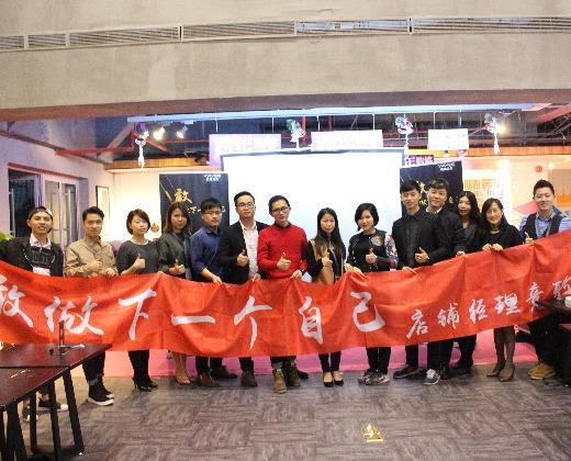 """维尚集团——世界设计,定制在中国,家具行业的创新者     """"维意定制"""""""