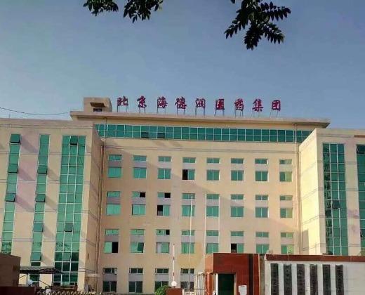 网络编辑_北京海德润医药集团有限公司招聘信息 —