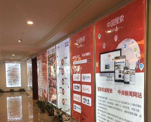 上海銮铃文化传媒有限公司