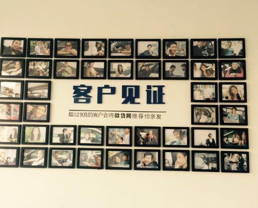 义乌微锐网络科技有限公司盘锦分公司